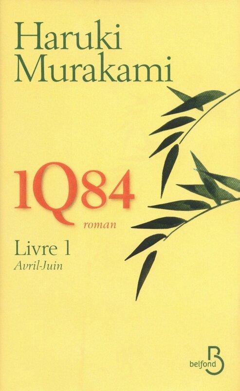 livre_1q84-1