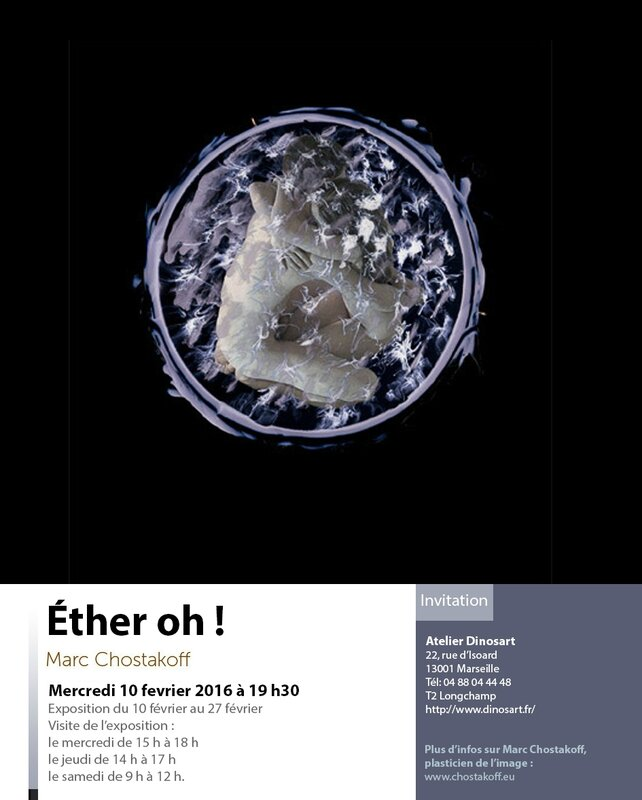 ÉTHER OH !