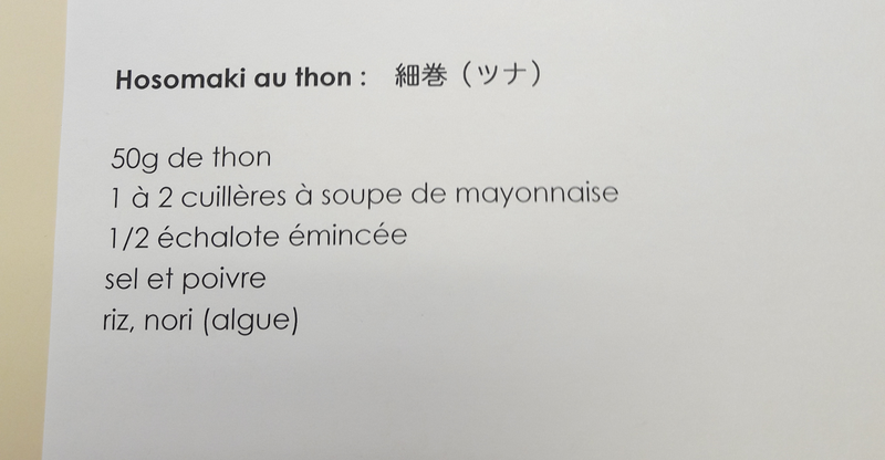 hosomaki au thon