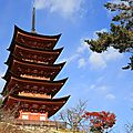 Japon, Hashima Miyajima