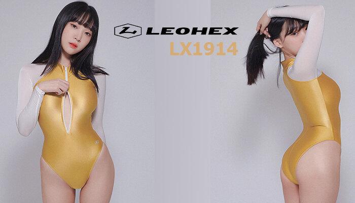 lx1914 gold