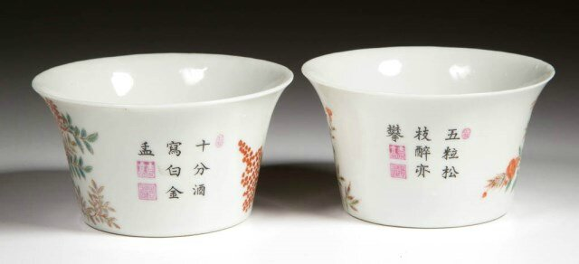 Set of Chinese Export porcelain famille rose Ming-style months tea bowls 4