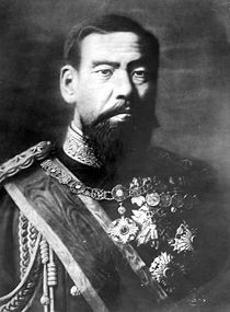 210px_Black_and_white_photo_of_emperor_Meiji_of_Japan