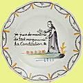 Le 28 janvier 1791 à mamers : serment des prêtres (suite).
