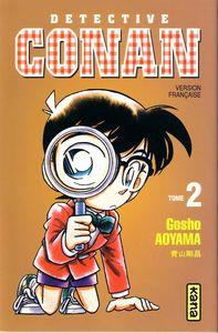 detective conan2