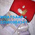 Le vrai portefeuille magique du maitre dah kpingla du benin