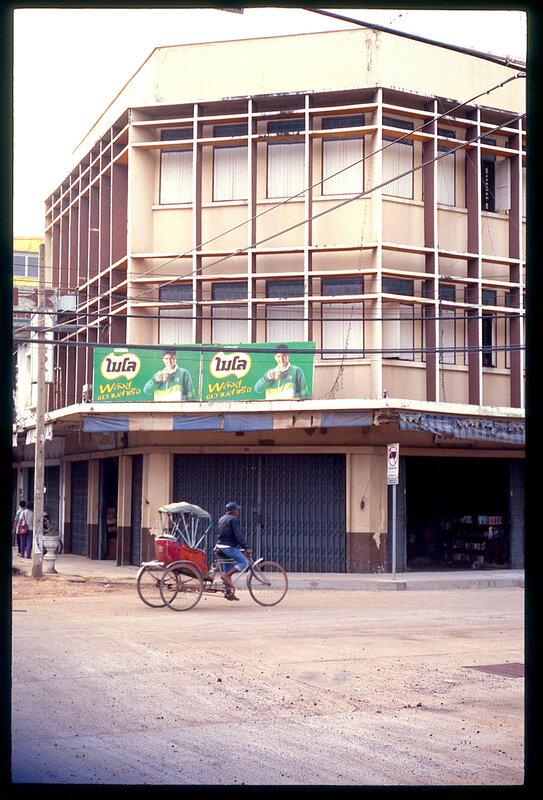 THAILANDE 1996 UBON RATC009