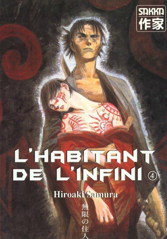 Canalblog Manga Habitant Infini Couvertures004