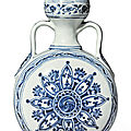 A rare blue and white 'rosette' moonflask, ming dynasty, yongle period (1403-1424)
