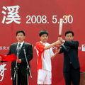 Début du relais olympique dans le district de Jixi