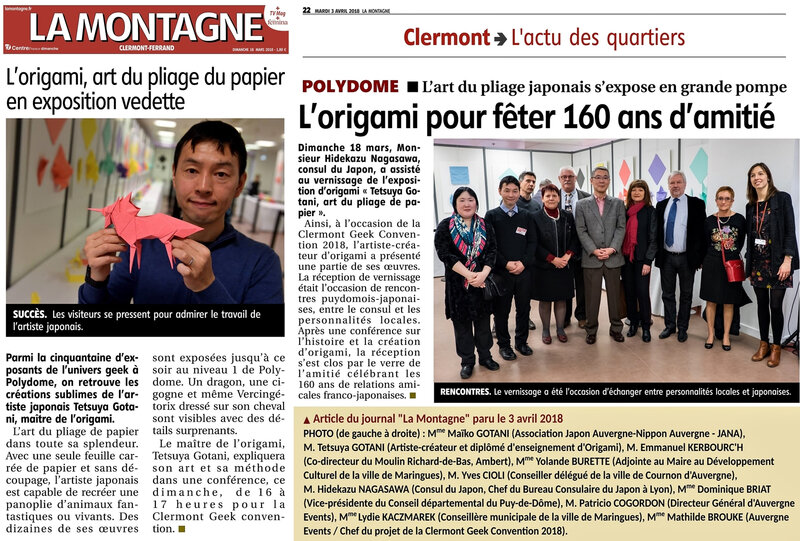 S-Article journal La Montagne Expo Tetsuya - CGC 17-18032018