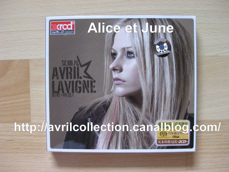 CD compilation Seventeen cover-Asie (2007)