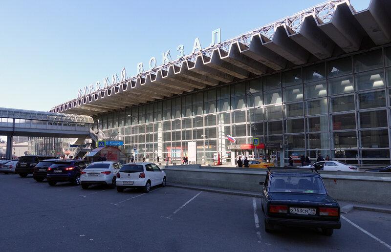 Gare de Koursk