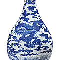 A large blue and white 'dragon' vase, qing dynasty, 18th-early 19th century