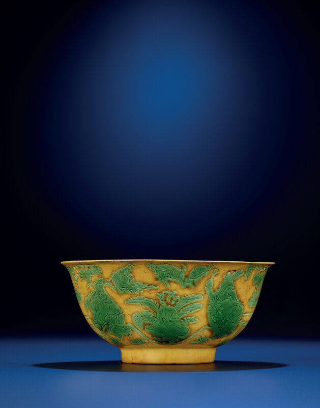 A rare late Ming yellow-ground green-enamelled incised 'Daoist figures' bowl, Jiajing six-character mark and of the period (1522-1566)