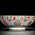 A large famille-rose bajixiang bowl with buddhist emblems, qing dynasty, daoguang period (1821-1850)