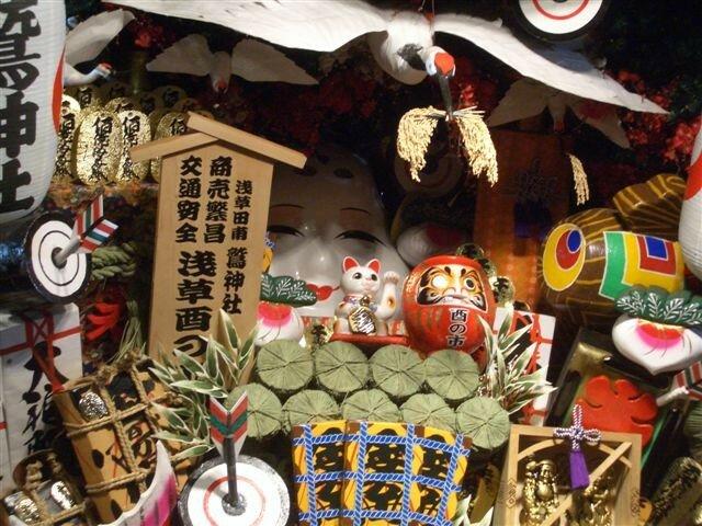 2006-11-16 Tori no Ichi (17)