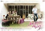 I-Need-Romance-2-Poster3