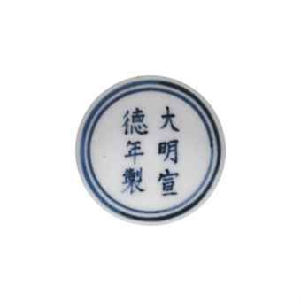 a_fine_and_rare_early_ming_blue_and_white_conical_bowl_xuande_six_char_d5448464_002h