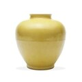A Chinese yellow-glaze jar, Kangxi six-character underglaze blue mark