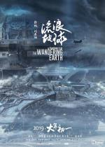 The_Wandering_Earth