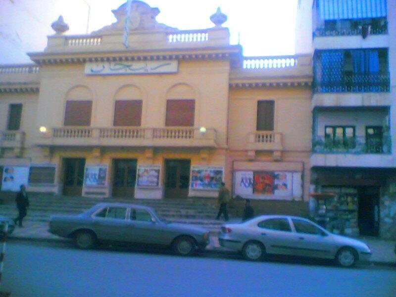 Cinéma Regent