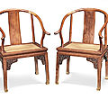 A rare pair of huanghuali horseshoe-back armchairs, quanshiyi, 17th century