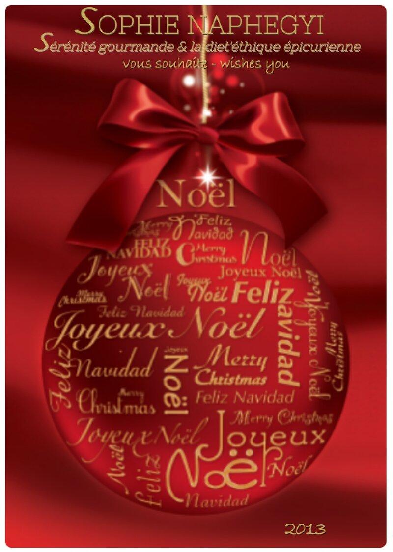 a Joyeux Noel