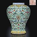 A famille rose turquoise-ground, baluster vase. jiaqing iron-red seal mark and of the period (1796-1820)