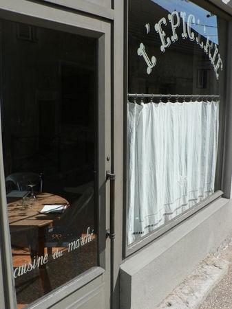 Restaurant_L__picerie_Avanne