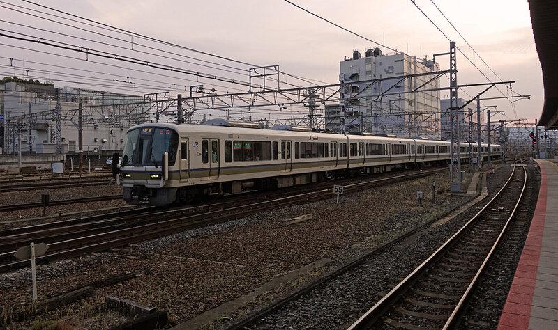 221 Kyoto