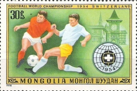 1954 Timbre Mongolie