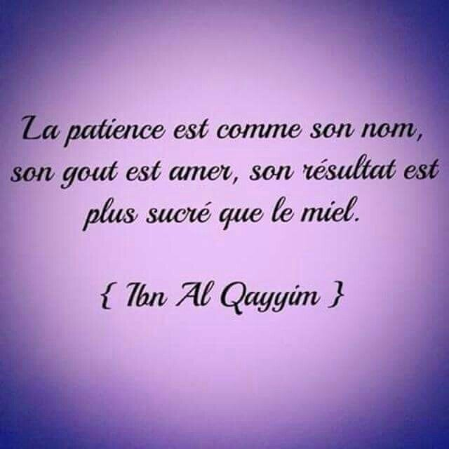 patience_4