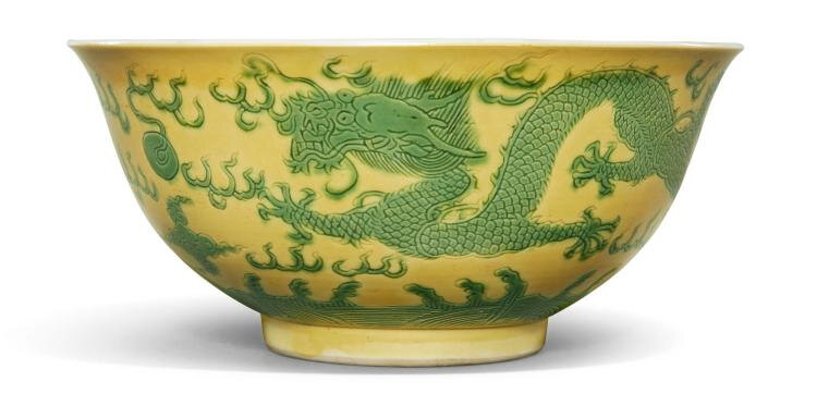 A green and yellow 'dragon' bowl, Guangxu mark and period (1875-1908)