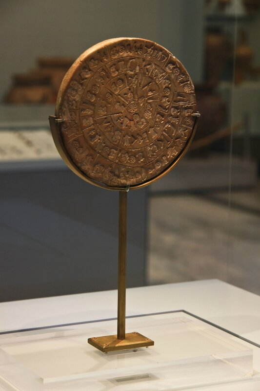 Heraklion Musée Archéologique-007