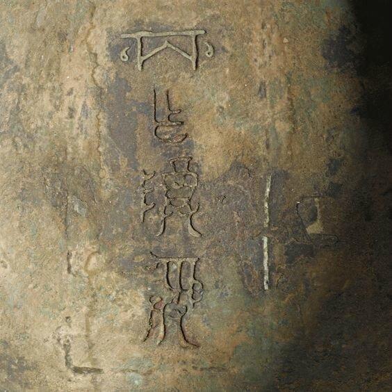 An archaic bronze ritual food vessel, gui, Shang dynasty-Western Zhou dynasty (mark)