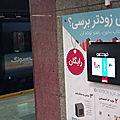 Ebooks dans le métro de téhéran