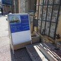 Salon de l'aquarelle du 4 au 27 avril 2015 à banyuls/mer