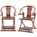 A pair of huanghuali folding horseshoe-back armchairs, jiao yi, qing dynasty (1644-1911)