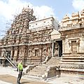 Darusaram 002 (Tamil Nadu) 2016