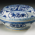 A blue and white box and cover, jiajing mark and period (1522-1566)