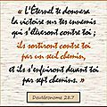Cartes qui encouragent