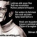 Asefru - Slimane Azem