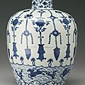 A blue and white jar, Jiajing Mark and Period
