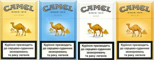 acheter camel cigarettes en europe acheter des cigarettes en europe. Black Bedroom Furniture Sets. Home Design Ideas
