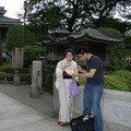japon 022