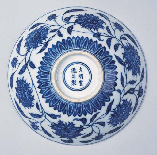 A fine and rare blue and white conical bowl, encircled Xuande six-character mark and of the period (1426-1435)