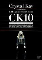 CK_-_Live_in_NHK_Hall_DVD
