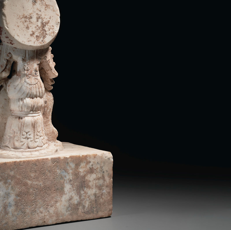 2021_NYR_19547_0714_000(a_very_rare_marble_figure_of_a_seated_pensive_bodhisattva_northern_qi032025) (1)