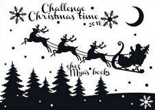 ob_2e618d_challengechristmastime2018logo2